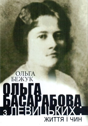Bezhuk book cover